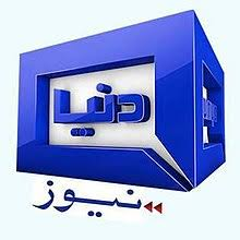 top most viewed news channel in pakistan