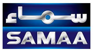 Best News Channel In Pakistan
