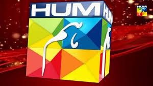 Hum tv pakistan
