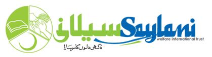 Saylani NGO in pakistan