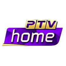 PTV home Pakistan news channel
