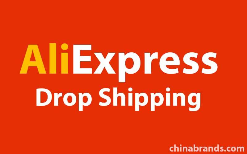 AliExpress - online shopping