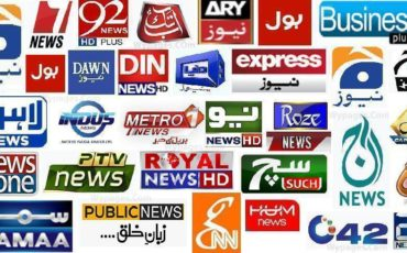Top 15 Most-Viewed Channels in Pakistan